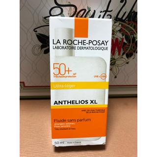 ラロッシュポゼ(LA ROCHE-POSAY)の新品❣️ ラ ロッシュ ポゼ アンテリオス XL フリュイド  50ml(日焼け止め/サンオイル)