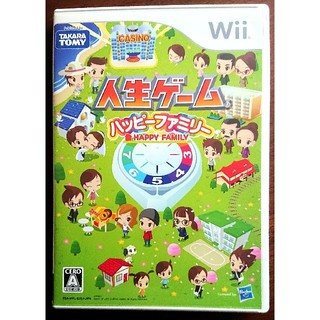 Wii - 【美品】人生ゲーム ハッピーファミリー wii