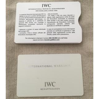 インターナショナルウォッチカンパニー(IWC)の【確認用】写真⑤  IW500705(腕時計(アナログ))