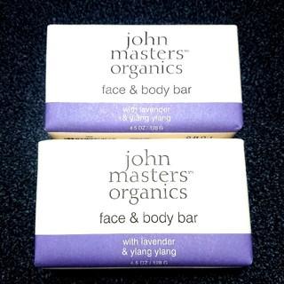 ジョンマスターオーガニック(John Masters Organics)のジョンマスターオーガニックソープ2個セット!(ボディソープ/石鹸)