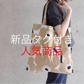 マリメッコ(marimekko)のmarimekko再入荷 マリメッコ トートバッグエコファブリック新品ベージュ(トートバッグ)