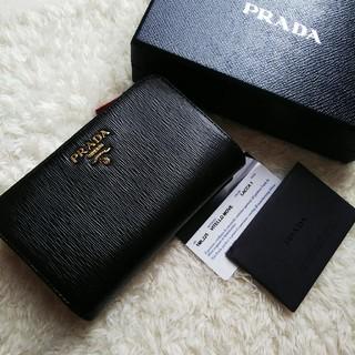 PRADA - 【極上美品】PRADA プラダ 2つ折り 財布