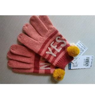 BREEZE - BREEZE✨女の子向 手袋タグ付 120~140🎵F.O.インターナショナル