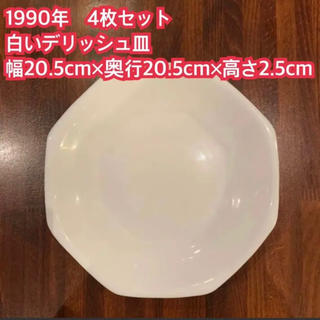山崎製パン - 1990年 ヤマザキ春のパン祭り 4枚セット 白いデリッシュ皿