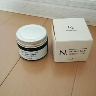 NAPUR - N ナチュラルバーム