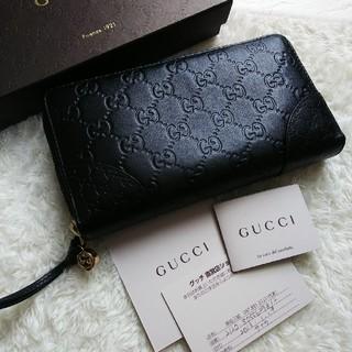 Gucci - 【限定価格】GUCCI グッチラウンドファスナー 長財布