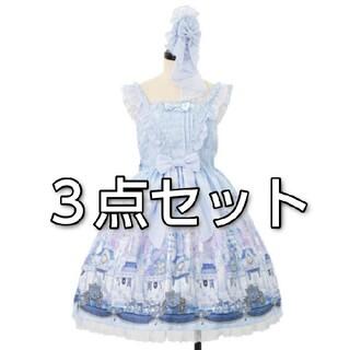 Angelic Pretty - Angelic pretty 新品ヘアクリップ付Castle Mirageジャン