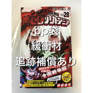 集英社 - 28巻 (32) 新品未読 初版 コミックス 僕のヒーローアカデミア