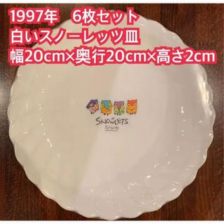 山崎製パン - 1997年 ヤマザキ春のパン祭り 6枚セット 白いスノーレッツ皿