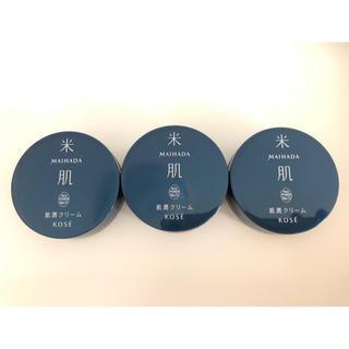 コーセー(KOSE)の肌潤クリーム 10g×3個 コーセー  米肌 マイハダ(フェイスクリーム)