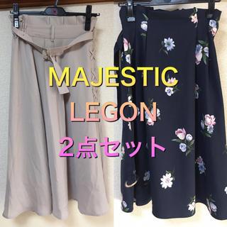 マジェスティックレゴン(MAJESTIC LEGON)のMAJESTIC LEGON ロングスカート 2点セット(ロングスカート)