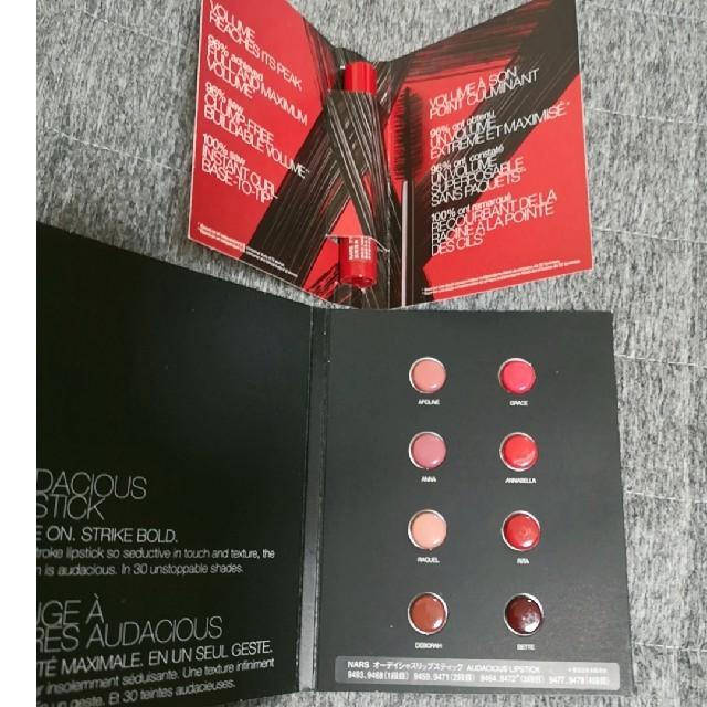 NARS(ナーズ)のナーズ NARS マスカラ リップ サンプルセット コスメ/美容のベースメイク/化粧品(マスカラ)の商品写真
