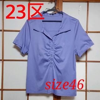 23区 - 23区 大きいサイズ46 オープンカラーシャツ ラベンダー 17号