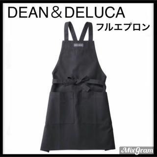 ディーンアンドデルーカ(DEAN & DELUCA)のディーン&デルーカ DEAN&DELUCAエプロン ブラック キッチン(収納/キッチン雑貨)