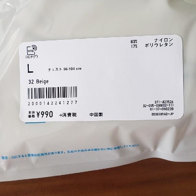 UNIQLO(ユニクロ)のエアリズム ユニクロ マイクロメッシュLサイズノースリーブ メンズのトップス(Tシャツ/カットソー(半袖/袖なし))の商品写真