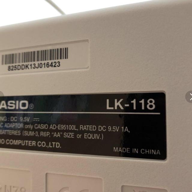 CASIO(カシオ)のCASIO キーボード 電子ピアノ LK-118 楽器の鍵盤楽器(電子ピアノ)の商品写真