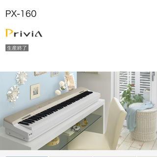 CASIO - 電子ピアノカシオpx160 priviaシャンパンゴールド スタンド、ペダル付き
