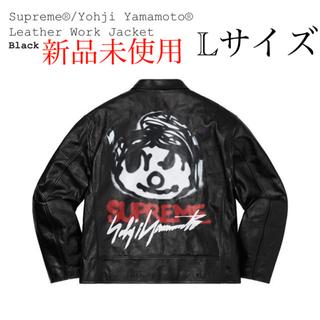 シュプリーム(Supreme)のSupreme®/Yohji Leather Work Jacket(レザージャケット)