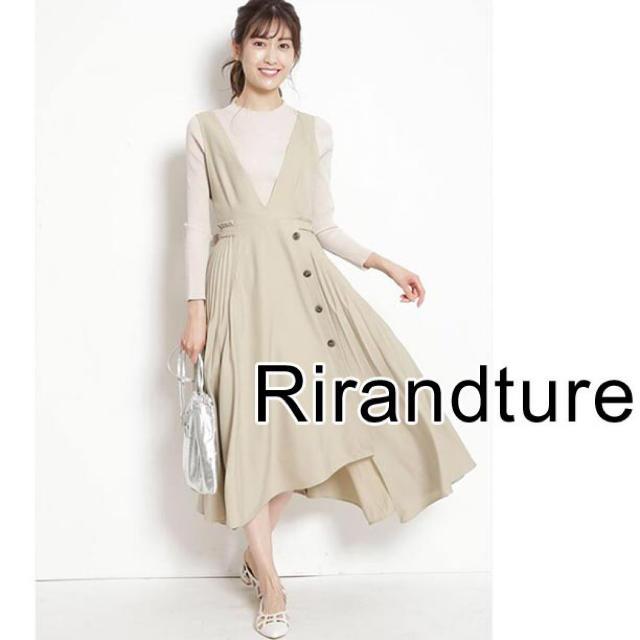 Rirandture(リランドチュール)の新品 リランドチュール フレアジャンスカ ジャンパースカート ワンピース 未使用 レディースのワンピース(ロングワンピース/マキシワンピース)の商品写真