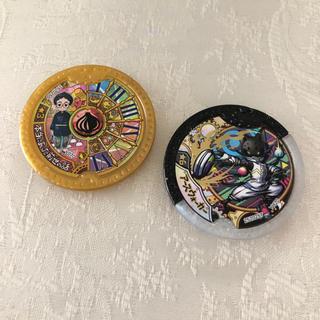 バンダイ(BANDAI)の妖怪Yメダル アルティメットレボリューション アースウォーカー★6と★3オマケ(キャラクターグッズ)
