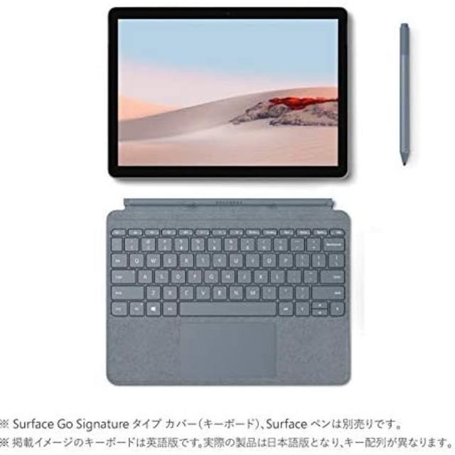 Microsoft(マイクロソフト)のSurface go 2 メモリ 4GB / ストレージ 64GB スマホ/家電/カメラのPC/タブレット(ノートPC)の商品写真