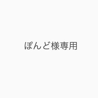 アオアシ19巻・限定ユニフォーム