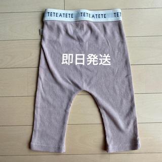 フタフタ(futafuta)のテータテート リブレギンス 80cm(パンツ/スパッツ)