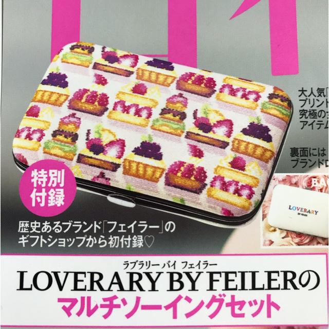 FEILER(フェイラー)の専用です フェイラー  ソーイングセット 美人百花 レディースのファッション小物(その他)の商品写真