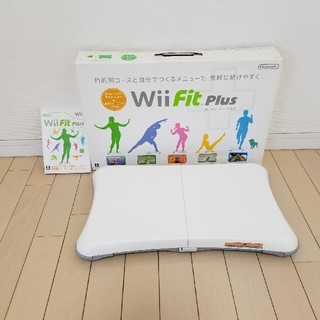 Wii - 【美品】Wii Fit Plus