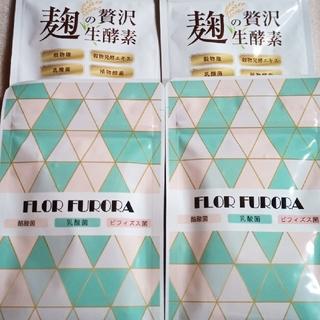 フロル フロラ 麹の贅沢生酵素(ダイエット食品)