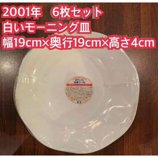山崎製パン - 2001年 ヤマザキ春のパン祭り 6枚セット 白いモーニング皿