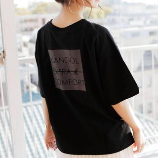 カンゴール(KANGOL)の【KANGOL EXTRA COMFORT】ネーム風ロゴT レンガ L(Tシャツ(半袖/袖なし))