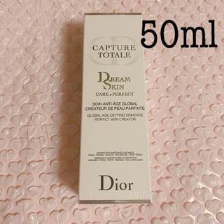 ディオール(Dior)のDior カプチュールトータルドリームスキン 乳液 (乳液/ミルク)