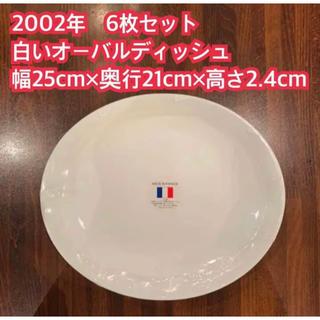 山崎製パン - 2002年 ヤマザキ春のパン祭り 6枚セット 白いオーバルディッシュ