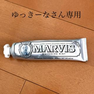 マービス(MARVIS)のMARVIS マーヴィス ホワイトミント 歯磨き粉(歯磨き粉)