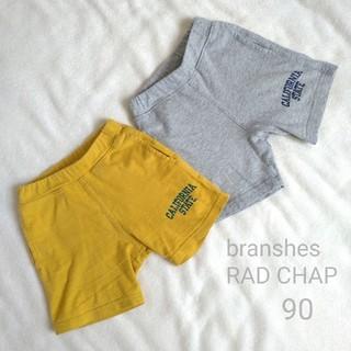 ブランシェス(Branshes)のbranshes  RAD CHAP ブランシェス ハーフパンツ 90(パンツ/スパッツ)