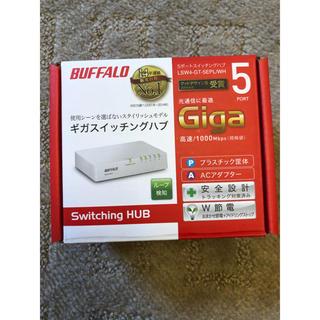 バッファロー(Buffalo)のBUFFALO LSW4-GT-5EPL/WH バッファロー ハブ(PC周辺機器)