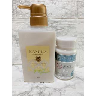 KAMIKA(カミカ)オールインワンクリームシャンプー+ブラックサプリメントEX(シャンプー)