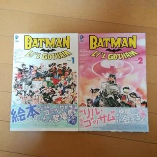 バットマン:リル・ゴッサム 1&2 2冊セット(アメコミ/海外作品)