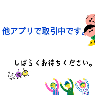 三代目 J Soul Brothers - 岩田剛典 アクリルスタンド