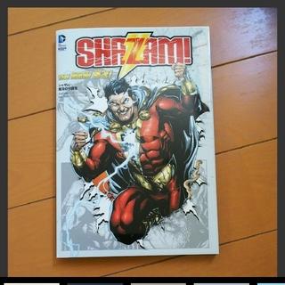ディーシー(DC)のシャザム!:魔法の守護者 THE NEW 52!(アメコミ/海外作品)