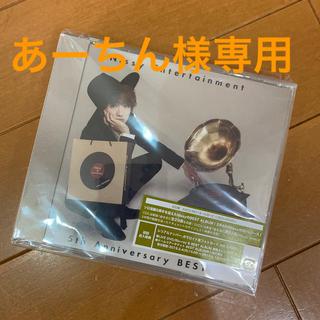トリプルエー(AAA)のNissy 5th ANNIVERSARY Best  西島隆弘(ミュージック)