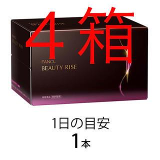 ファンケル(FANCL)の【新品未開封】ファンケル最高峰美容ドリンク ビューティライズ4箱(コラーゲン)
