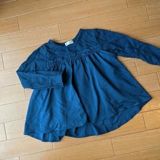 ブランシェス(Branshes)の【110cm】ブランシェス フリルカットソー(Tシャツ/カットソー)
