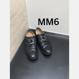MM6 - MM6 リボンフラットシューズ 24.5cm
