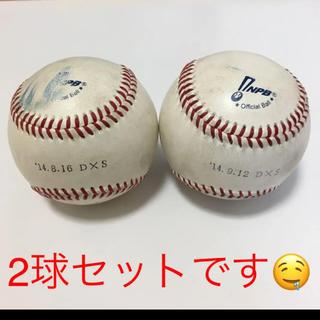 ミズノ(MIZUNO)のプロ野球公式球(記念品/関連グッズ)