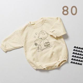 ピーナッツ(PEANUTS)の【80cm】スヌーピー ロンパース ベージュ 韓国(ロンパース)