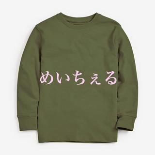 ネクスト(NEXT)の【新品】カーキ オーガニックコットンコンフォート長袖Tシャツ(オールド)(Tシャツ/カットソー)