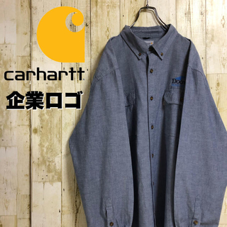 カーハート(carhartt)の【激レア】カーハート 企業ロゴ ネームタグ ダブルポケット BDシャツ 2XL(シャツ)