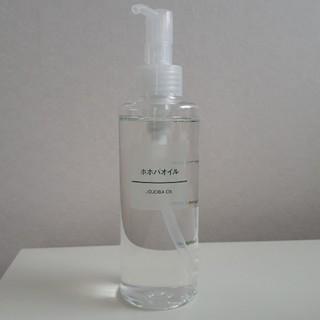 ムジルシリョウヒン(MUJI (無印良品))の無印良品 新品未使用 ホホバオイル200ml(ボディオイル)